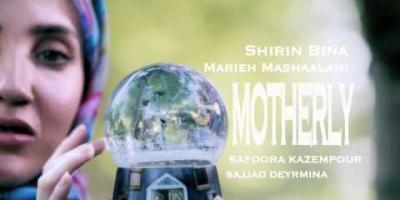 Motherly (Ser Madre)