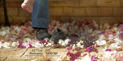 All That Remains (Ma She'nishar)