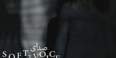 Soft Voice