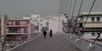 The outcasts of the Calatrava bridge